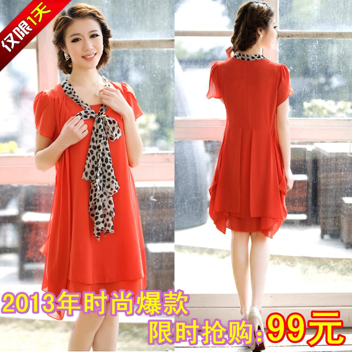 Беременных женщин юбки платья материнства t Новая весна, Весна Лето Мода корейских женщин платье плюс размер шифоновое платье