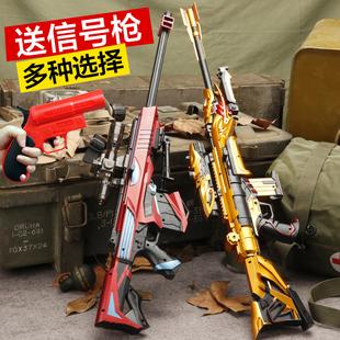 巴雷特狙击抢模型黄金水晶弹枪吃鸡装备cf小学生儿童玩具枪男孩子