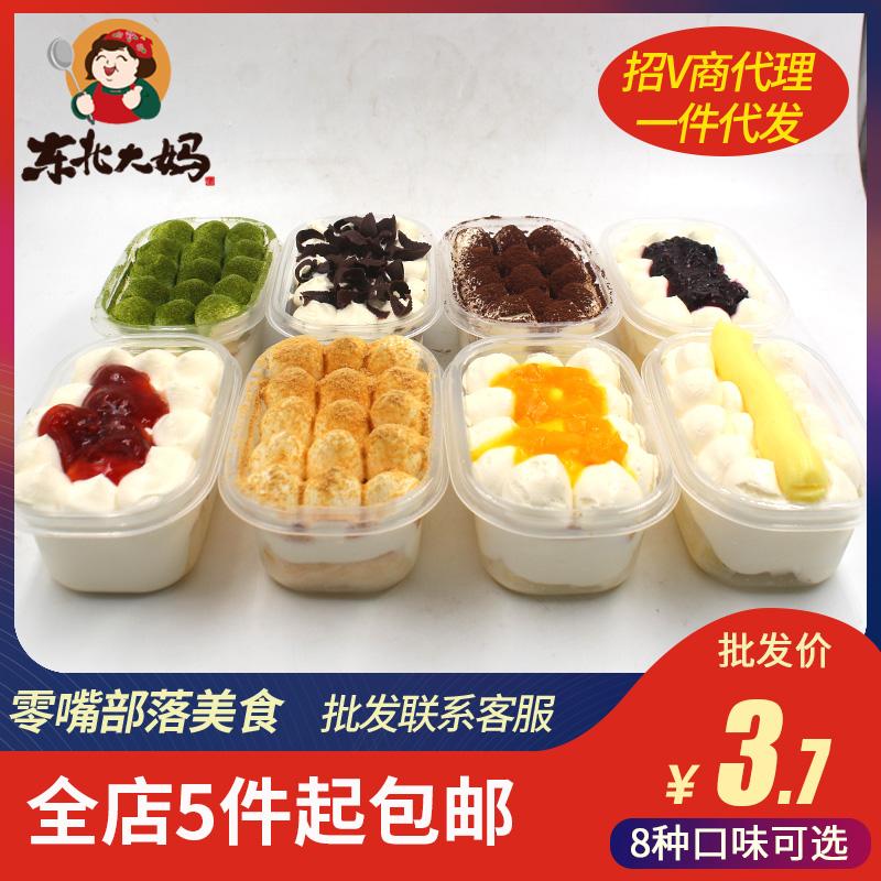 8种口味网红豆乳盒子蛋糕新鲜慕斯千层西式糕点甜点休闲零食小吃