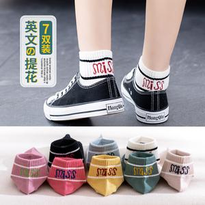 袜子女短袜夏季薄款可爱女士船袜韩国浅口防臭学生春秋日系女袜潮