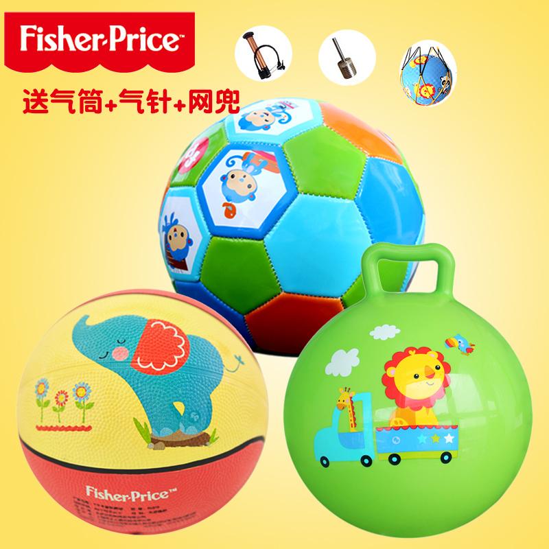 費雪小皮球寶寶籃球拍拍球兒童加厚足球幼兒園玩具球搖搖球手柄球