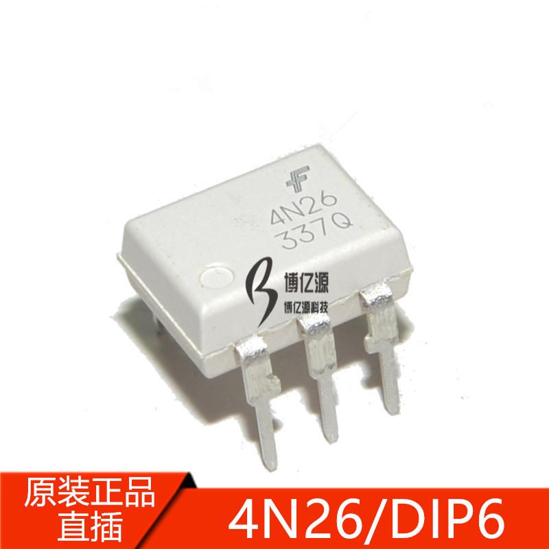 全新进口原装 4N26 DIP6直插 4N26SR2M 光电隔离光耦,可领取元淘宝优惠券
