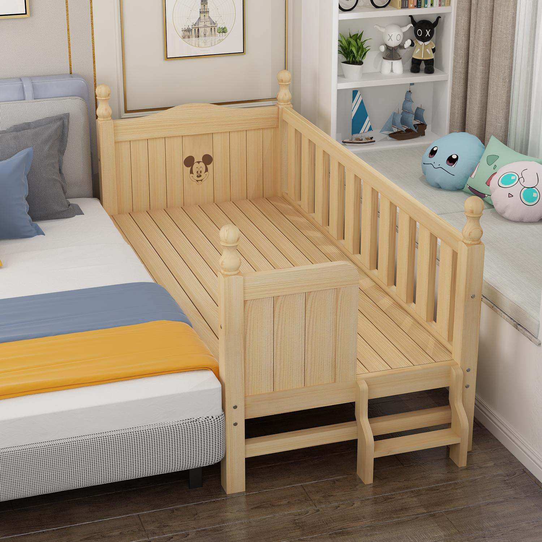 子供用ベッドの実際の木は幅を合わせてガードレールの小さいベッドの男の子の女の子のシングルベッドの松の木のベッドをつないでカスタマイズすることができます。