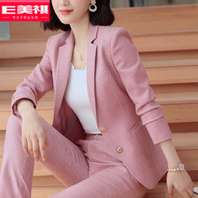 Pink suit suit women's autumn and winter 2019 new Korean professional fashion temperament goddess formal work clothes