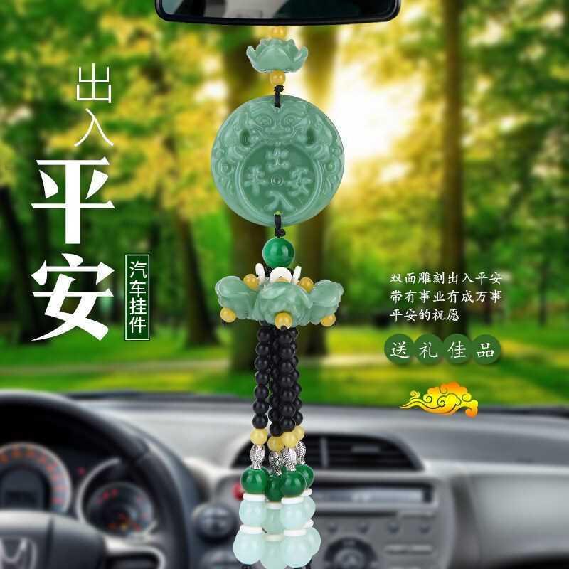 适用于适用于挂在车上的平安福挂在车上的平安福的吊坠汽车上的气图片