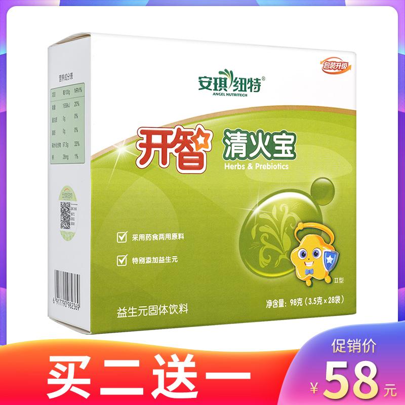 安琪纽特清火宝益生元固体饮料清清宝儿童清火婴儿奶0-1-3-18岁