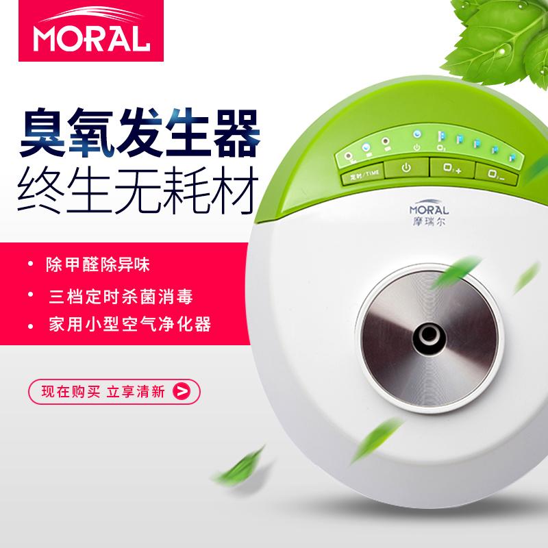 [轻奢之螃蟹王国空气净化,氧吧]Moral m-j30除甲醛空气净化月销量2件仅售68.86元