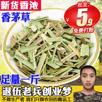 柠檬草正宗香茅草500g干柠檬香茅草泰国冬阴功汤调味料香料可打粉