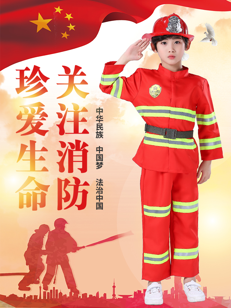 Childrens firemens clothing role playing professional experience firemens training clothing table performance clothing