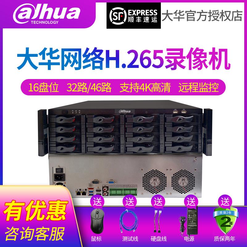 大华16盘位32路硬盘录像机816-32-HD64路816-64-HD网络硬盘刻录机