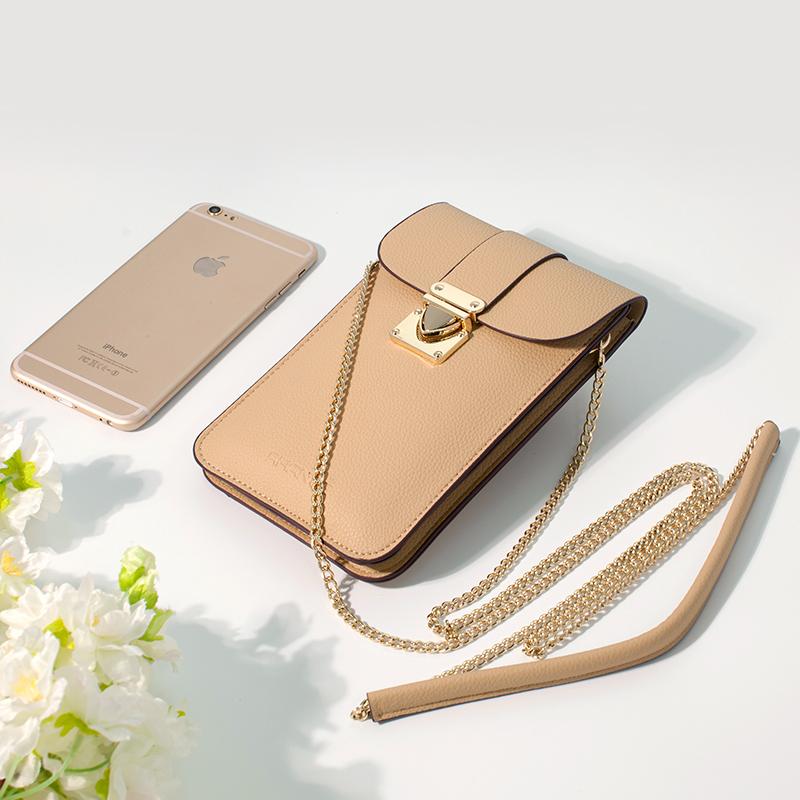 2021夏季时尚迷你链条单肩斜挎百搭竖款大屏手机钥匙零钱小包