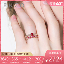Enzo Jewelry Mall with the same sissy Princess 18 K gold inlaid ruby ring, female ring group with diamond row guard.