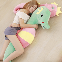 Seahorse bed to sleep with you, pillow girl super cute doll doll Girl Doll Plush Toy cute