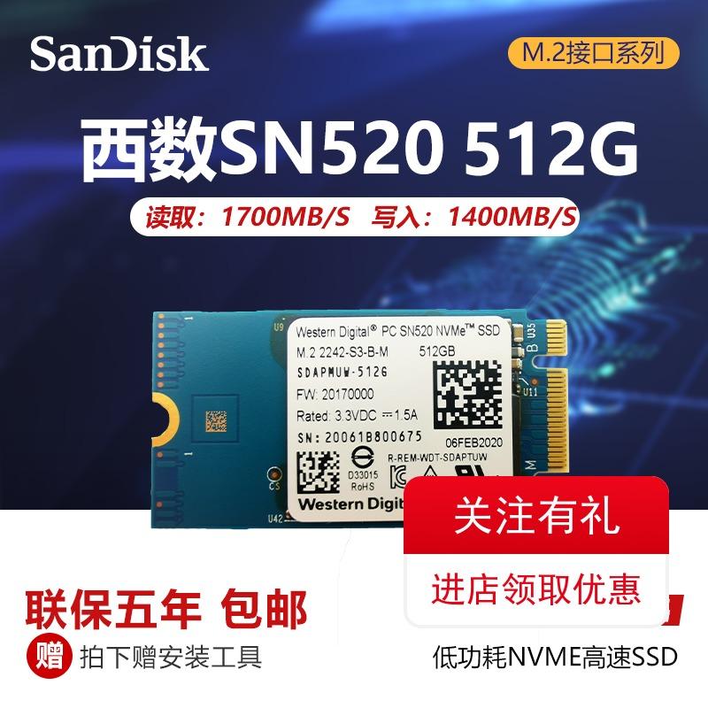 SSD диски Артикул 619242143074