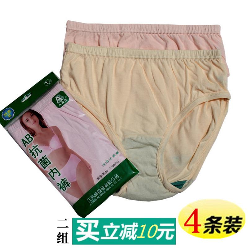 4条装 AB内衣妈妈纯棉透气高腰宽松短裤老人三角裤中老年女ab内裤