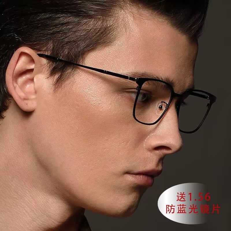 kede眼镜框男大脸眼睛纯钛大框圆脸镜架有度数近视眼镜男全框