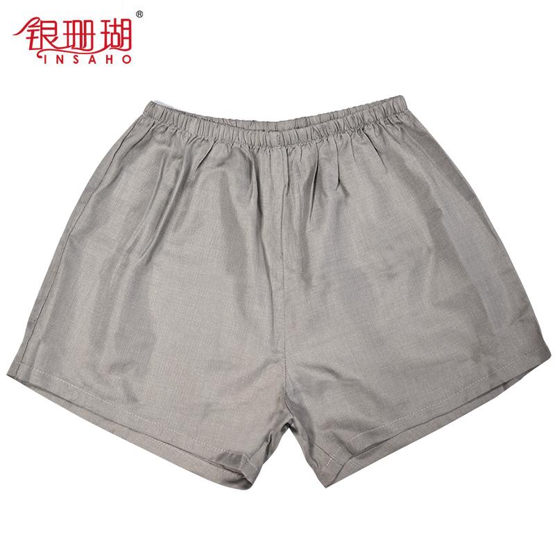 Серебряный коралл оригинал мужской Износоустойчивое нижнее белье из нижнего белья мужской Анти-электромагнитные излучения шорты одежды