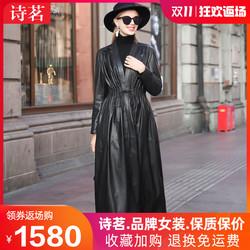 诗茗2020秋新款欧洲时尚海宁女皮衣