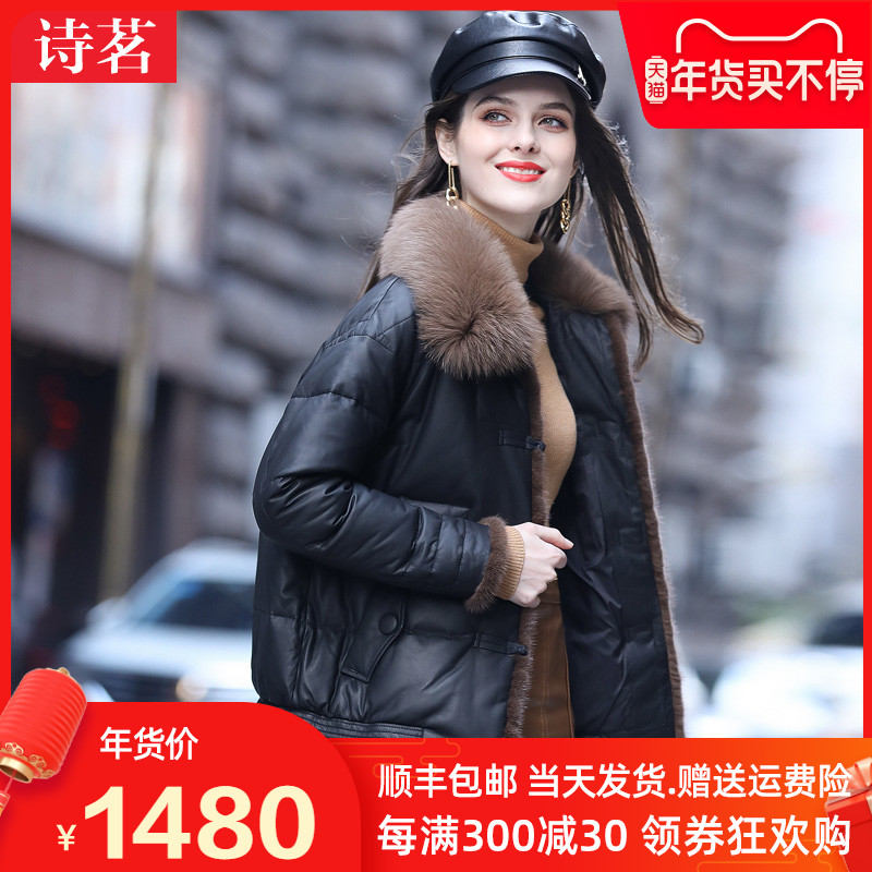 Shi Ming 2020 winter new Haining leather down jacket women's short fox fur collar mink fur jacket