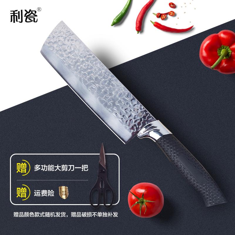 Кухонные ножи для измельчения продуктов Артикул 579141830504