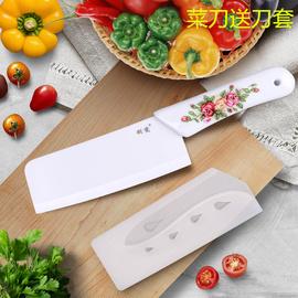 利瓷陶瓷菜刀厨房刀具切肉片刀切菜刀切片刀家用刀具陶瓷刀送刀套图片