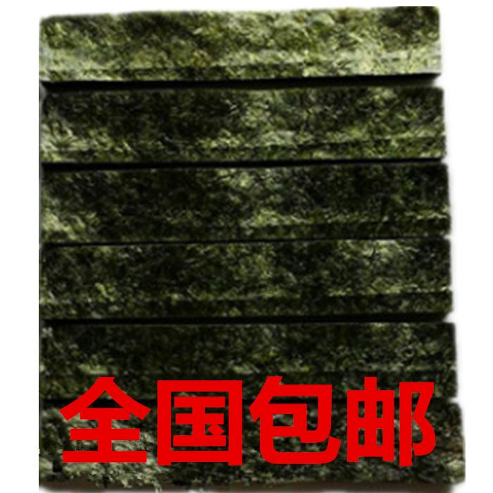 寿司海苔六七切专用军舰寿司紫菜手握6切7切8切片材料即食做条丝