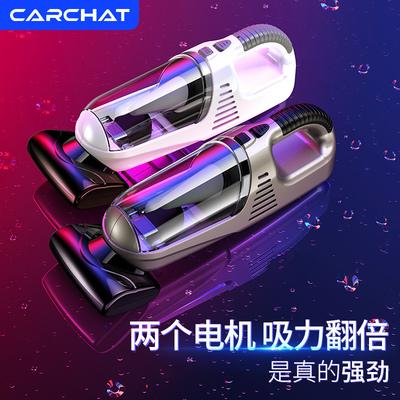 车载吸尘器汽车用车内专用强力大功率两用小型手持式充电神器