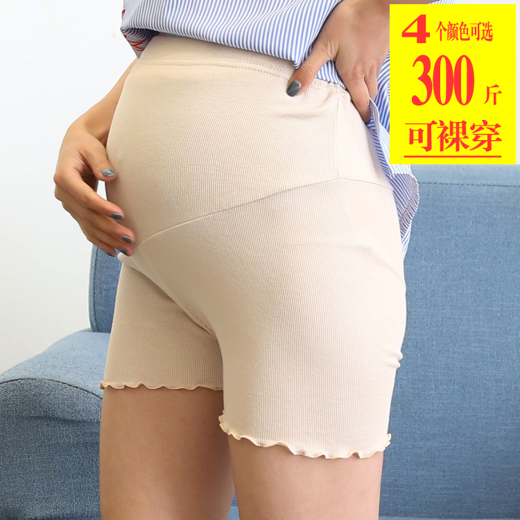 Pregnant womens safety pants anti light, womens summer bottom pure cotton high waist 2019 new super large elastic support abdominal wear thin