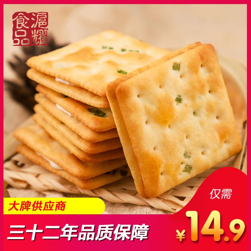 沪耀牛轧饼台湾手工180g香葱味夹心饼干办公室休闲零食早餐糕点