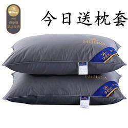 盛世希尔顿羽绒枕头100%白鹅绒枕芯五星级酒店单双人枕头一对家用