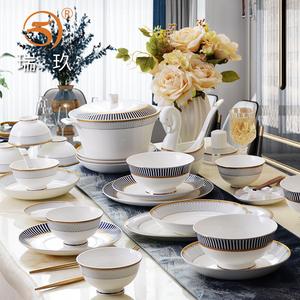 自由组合盘碗diy西式骨瓷碗碟汤勺