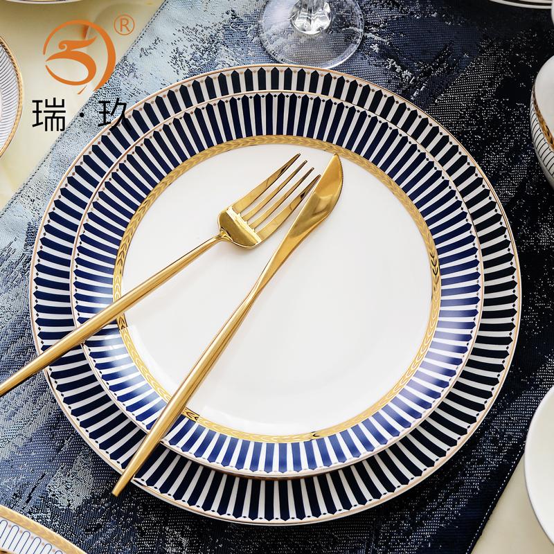 家用金边上档次8英寸10英寸骨瓷盘子月光盘平盘陶瓷餐盘西餐餐具