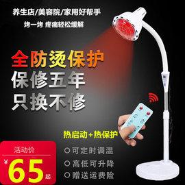 远红外线理疗灯 烤电烤灯理疗家用仪神灯腰椎理疗烤灯 红外线灯泡图片