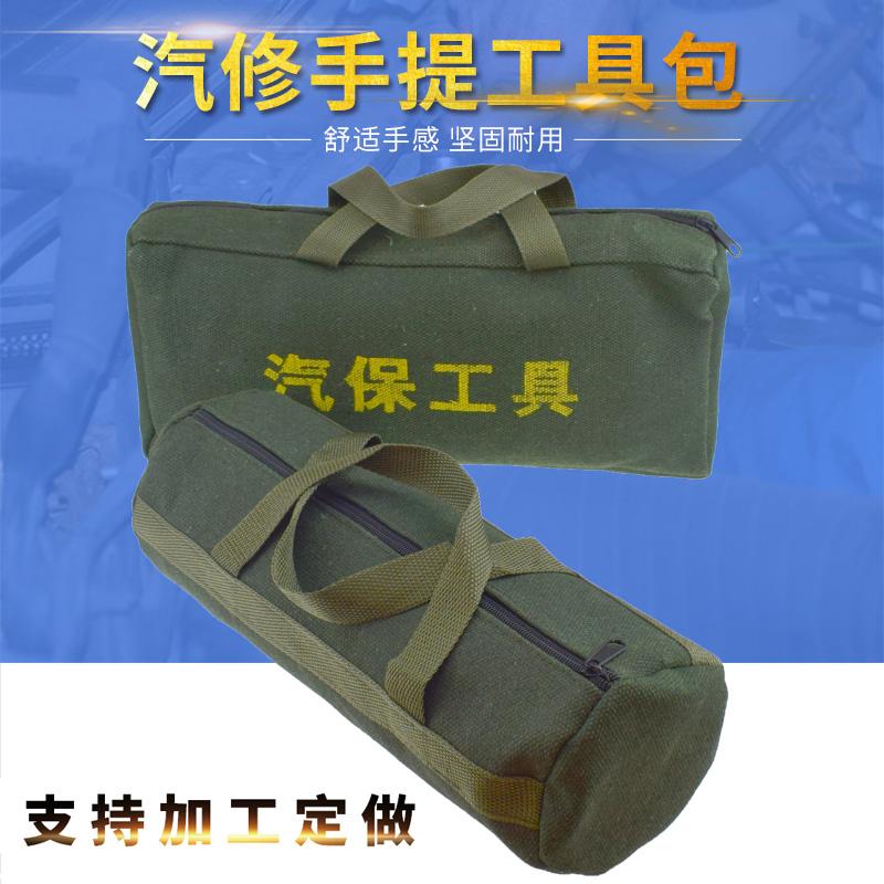 Холст toolkit инструмент мешок ридикюль инструмент чистый черный мешок аппаратные средства инструмент мешок электрик пакет
