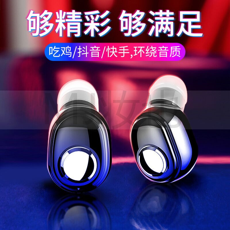 无线蓝牙迷你oppo华为小米vivo耳机11月30日最新优惠