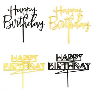 蛋糕装饰亚克力 HappyBrithday 金色黑色双线条气球蛋糕装饰插牌