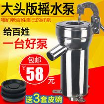 搖水泵壓水井家用手動搖水機井水井頭抽水泵吸水器老式不銹鋼大頭