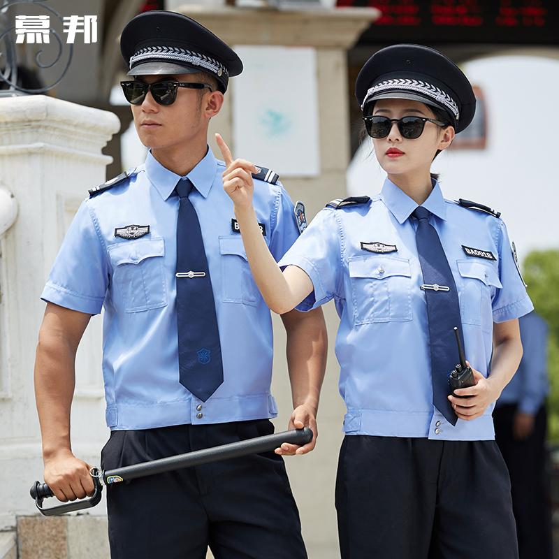 保安制服夏装薄款短袖男透气衣服夏季保安服工作服套装男夏天半袖