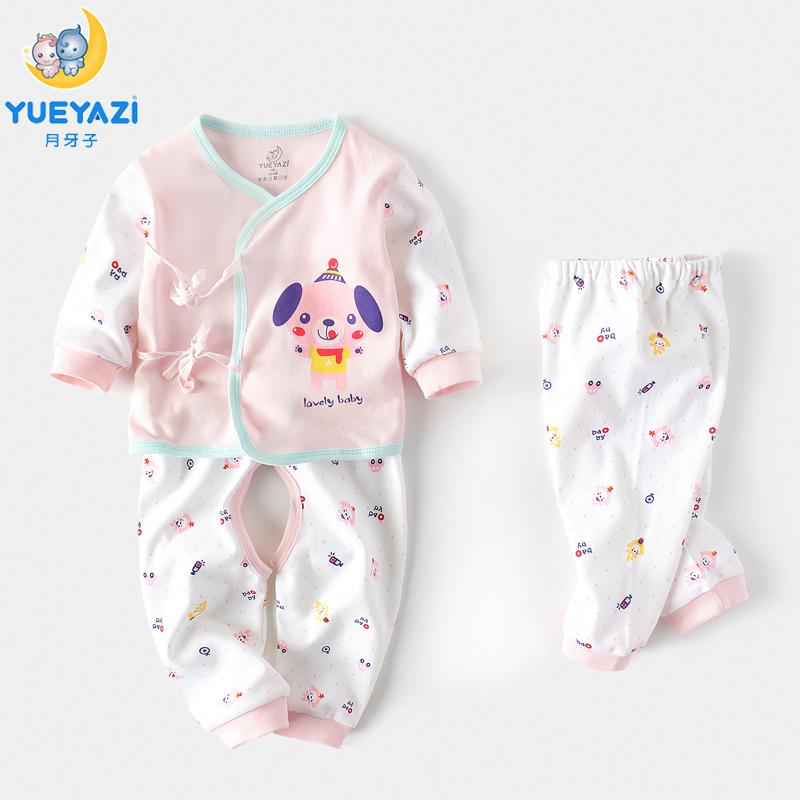 月牙子0-3个月新生宝宝衣服夏季初生婴儿套装和尚服纯棉夏装内衣