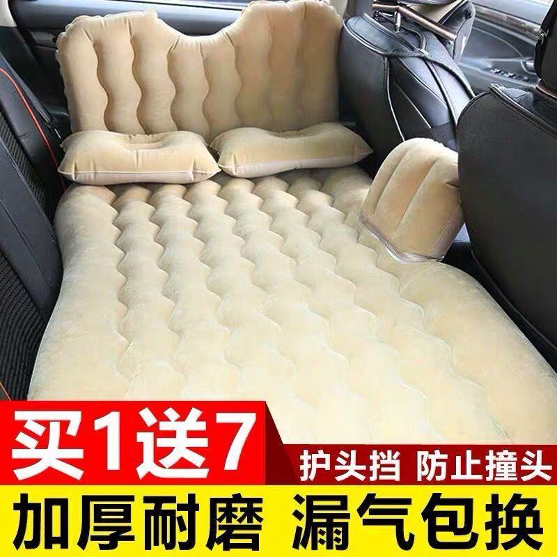 10-29新券景程科鲁兹乐风迈锐宝车载充气床垫后排后座旅行床车床汽车睡垫
