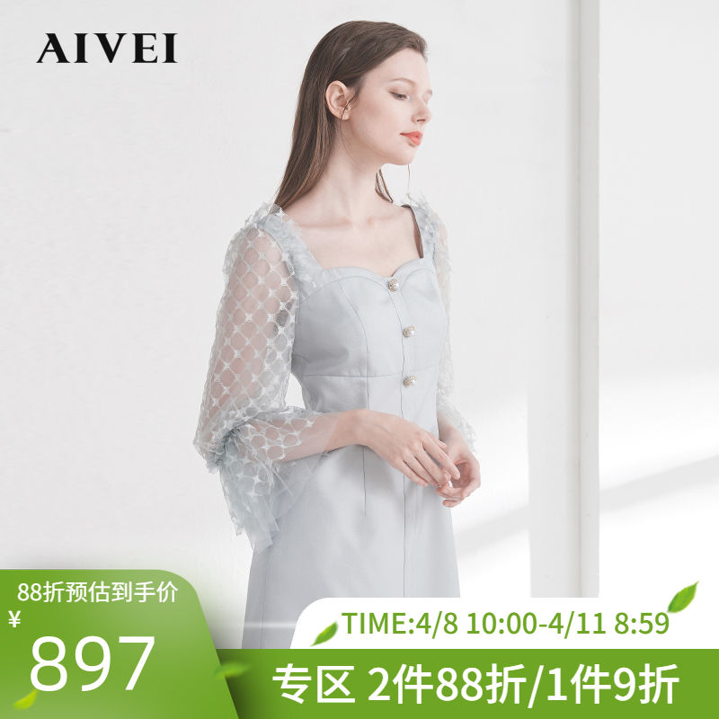 AIVEI欣贺艾薇2020春季新包肩透视波点荷叶袖仙女连衣裙M0160096