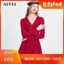 AIVEI congratulates Ivy on the new V-neck Lotus Leaf-edged Knitted Dress L0560102 for Autumn and Winter 2019