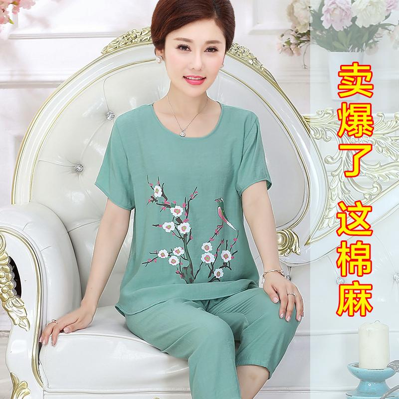 中老年女装夏装短袖棉麻两件套装妈妈中年2020新款奶奶洋气上衣服图片