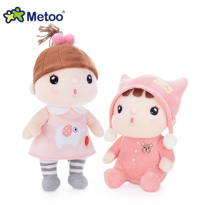 metoo糖豆陪睡娃娃安撫布娃娃寶寶嬰幼毛絨玩具布公仔女兒童