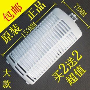 TB65-X5018G XQB55-2588G洗衣机过滤网袋网盒过滤网兜配件