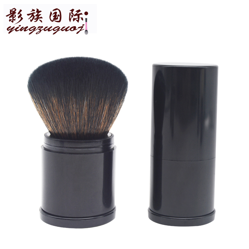 Soft fur - cover with telescopic makeup brush, blush brush, powder brush, honey brush, large size portable beginner beauty dressing tool.