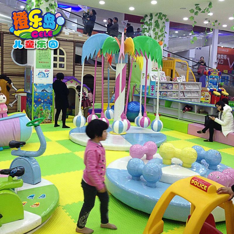 橙樂島淘氣堡兒童樂園 室內兒童遊樂場設備 大型主題親子樂園設施