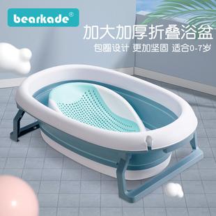 婴儿折叠洗澡盆新生儿宝宝用品可坐躺家用大号小孩幼儿童躺托浴盆
