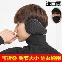 巨利佳毛线耳罩保暖耳套男耳包可折叠冬季耳帽防寒耳捂子女新品