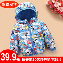 Children's down jacket boys and girls' white duck down 2 anti season clearance children's winter clothing 4 girls' baby boys 0-1-3 years old